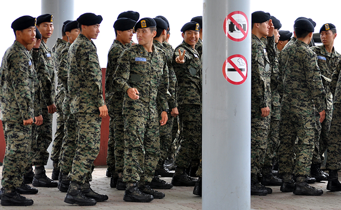 Zona Desmilitarizada Corea Ana Cañizal